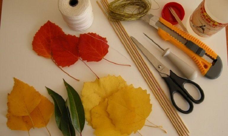 Материалы и инструменты для букета