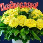 Красивые букеты цветов с надписями