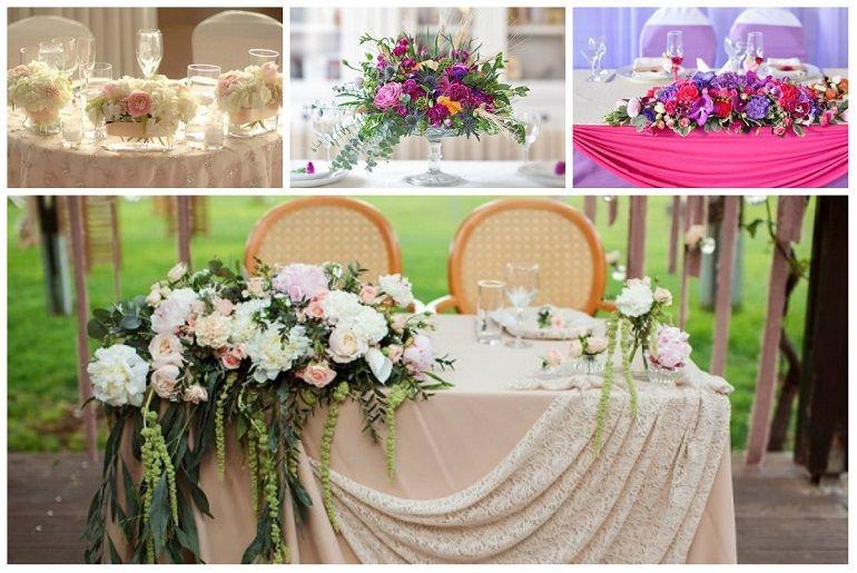 Виды аранжировок свадебных букетов для стола