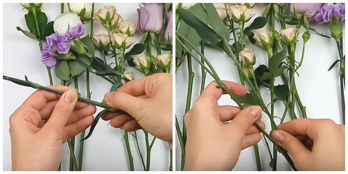 Подготовить цветы к сборке в букет