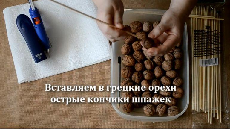 Поэтапный мастер-класс по изготовлению традиционного букета из орехов